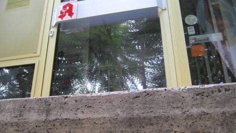 Selten sind Apotheken barrierefrei. Mit den Lift - Produkten von Lift Reith kann Barrierefreiheit in einer Arztpraxis oder Apotheke geschaffen werden